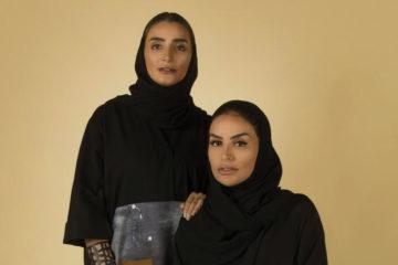 UAE  Design Women's Day حي دبي للتصميم يحتفل بيوم المرأة الإماراتية بمعرض استثنائي