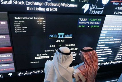 أداء ضعيف لبورصات الخليج مع ترقب المستثمرين نتائج أعمال