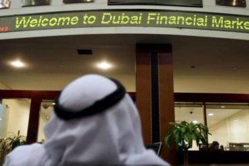 مكاسب محدودة لبورصات الخليج ودبي تتراجع تحت ضغط الأسهم العقارية