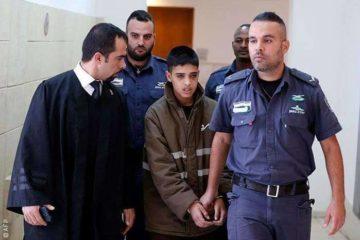 اعتقال القاصرين والقاصرات في إسرائيل