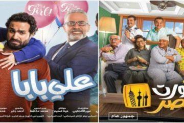 علي بابا يتصدر.. 6 ملايين جنيه إيرادات 9 أفلام خلال شم النسيم