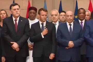 ماكرون يعرب عن تضامن فرنسا بعد هجوم بلجيكا