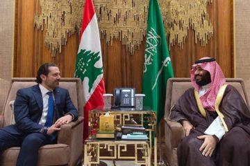 السعودية ترد على الرئيس الفرنسي بشأن احتجاز الحريري في الرياض