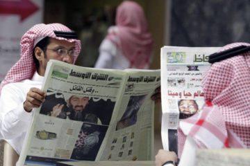 الرياض تعتزم سعودة 11 قطاعاً جديداً