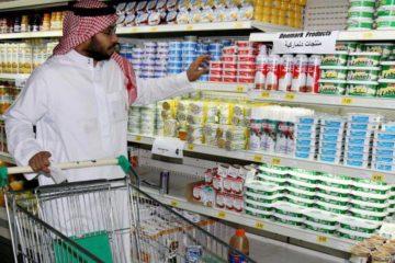 ارتفاع أسعار 124 سلعة في السعودية