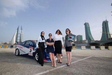 Bahreïn Woman البحرين تستضيف فعالية ستشارك خلالها 250 سيدة خلف المقود