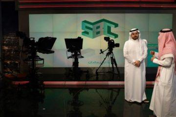 السعودية تطلق قناة ترفيهية جديدة مع بداية شهر رمضان