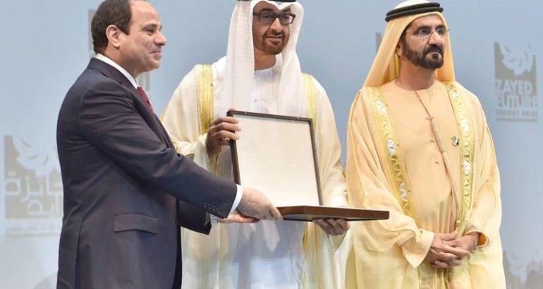 إطار عمل شامل لنقل التجربة الإماراتية إلى مصر
