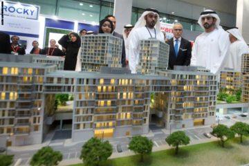 """مشاريع بمليارات الدولارات في """"سيتي سكيب"""" دبي.. هذه أبرزها"""