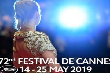 مهرجان كان السينمائي يكشف عن ملصق دورة 2019