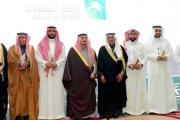 """أمير الرياض يفتتح فعاليات """"منتدى المشاريع المستقبلية"""""""