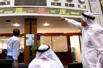 البورصة تصعد 0.28% بدفع من أسهم القطاع العقاري