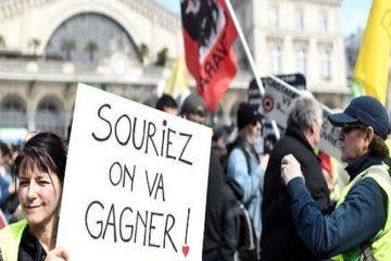"""5600 متظاهر في الأسبوع العشرين لاحتجاجات """"السترات الصفراء"""" في فرنسا"""