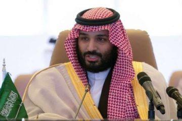 """تفاصيل صفقة القرن العلمية التي انجزها ولي العهد السعودي بين """"غوغل"""" و""""أرامكو"""""""