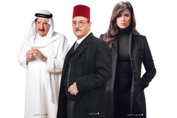 12 مسلسلاً على تلفزيون دبي بقنواته المتنوعة تناسب الجميع في مواعيد بثها  Mipcom 2019