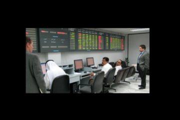 تراجع طفيف لبورصة دبى بمستهل التعاملات بضغوط هبوط قطاع البنوك
