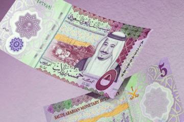 السعودية تطرح عملة جديدة مصنوعة من البوليمر.. إليكم شكلها