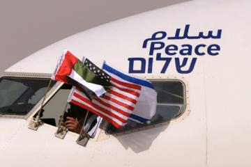اجتماع بين وزيرة الثقافة الإماراتية ونظيرها الإسرائيلي.. وجنلدمان يُعلق