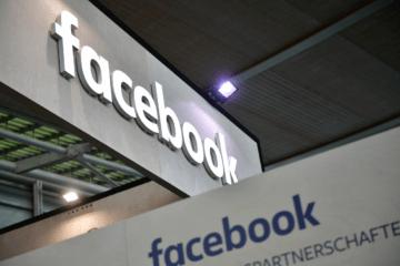 قبل أسابيع من الانتخابات.. فيسبوك تُوقف شبكة للاستخبارات