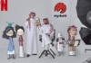 """نتفليكس تعقد شراكة مع """"ميركوت"""" السعودية المنتجة لسلسلة """"مسامير"""""""