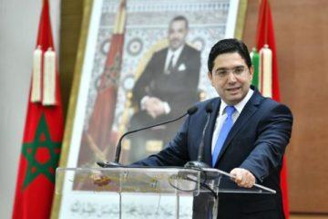 وزير خارجية المغرب يشيد بدعم البحرين ويرفض التدخلات الإيرانية