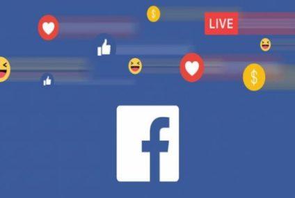 فيسبوك تفكر في طرح ميزة جديدة للنظارات الذكية