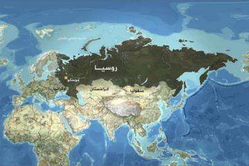 صيغ عدة للاستراتيجية الروسية في الشرق الأوسط