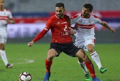 تحديد موعد مباراة الزمالك والأهلي في الدوري المصري